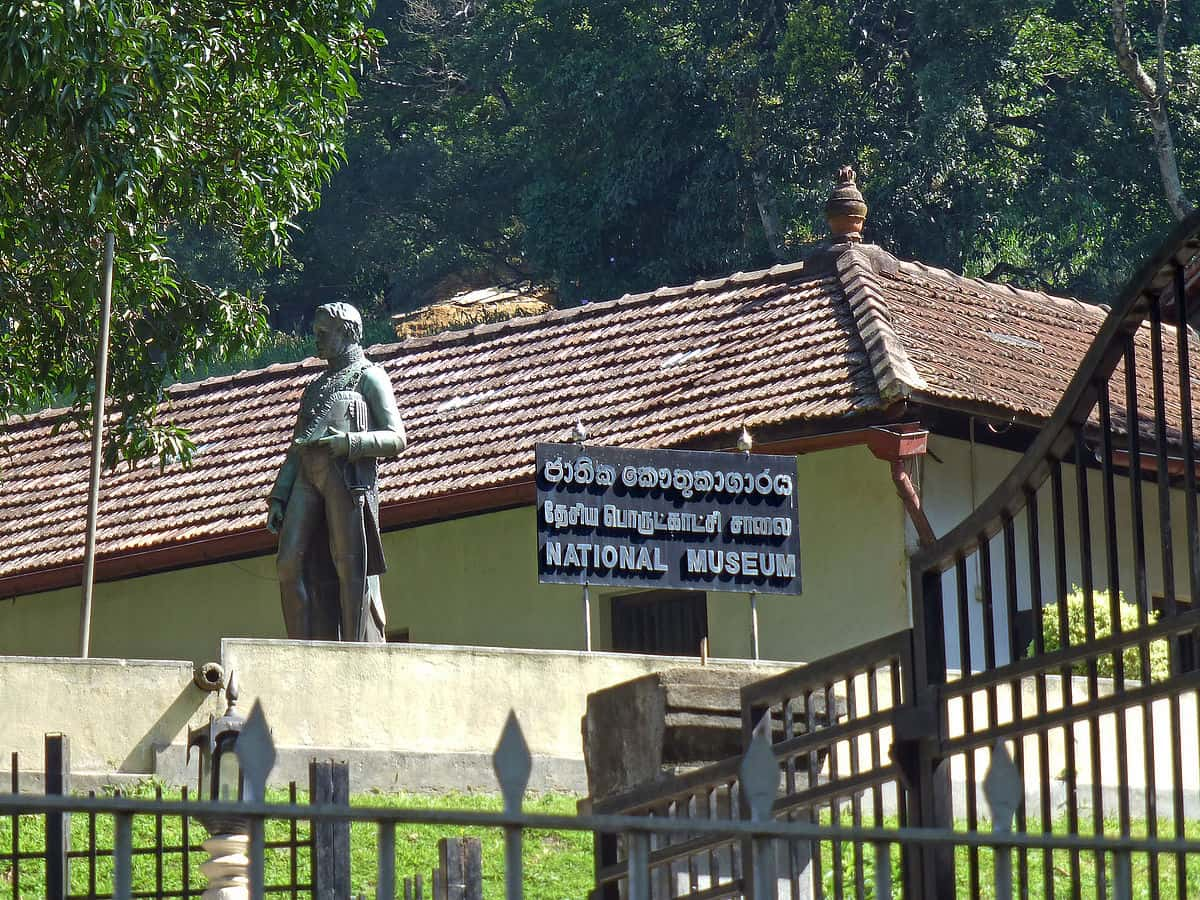 Museums in Kandy